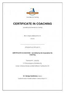 Certificate in Coaching  - AC Accredited