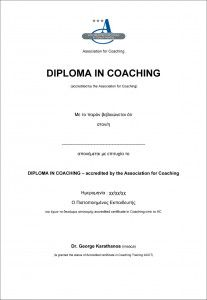 Diploma in Coaching - AC Accredited