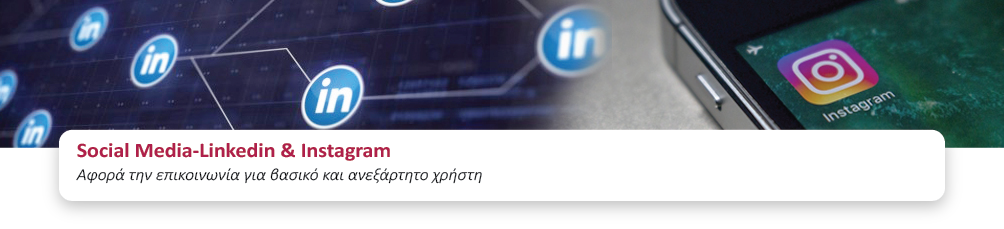 Social Media-Linkedin & Instagram
